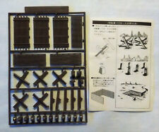 Vintage and rare 1/48 Bandai Field Works Barricade model kit