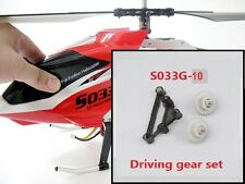NEW SMALL GEAR SET  SYMA S033  S033G RC HELICOPTER