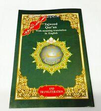 Part 30 Juz Amma Tajweed Quran English Translation and Transliteration