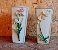 "Pair of Decorative Embossed Flower Vases/Pots - 6"" x 3"""