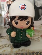 Taiwan Postal Carrier Mail Man Woman Vinyl Plastic Coin Piggy Bank Vtg 2011 Cute