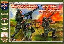 Orion Models 1/72 SOVIET DShK AA MACHINE GUN AND CREW Figure Set