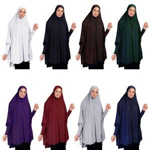 Muslim Modesty Long Khimar Women Hijab Jilbab Niqab Prayer Abaya Amira Scarf