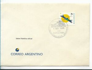 ARGENTINA 1995 BIRDS, CONDOR, 1 VALUE ON FDC ISSUED SEPTEMBER 1ST 1995