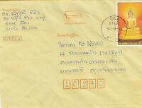 BD931) Thailand cover bearing: Multicolour 3 BAHT Visakhapuja Day. Price: $6
