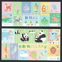 JAPAN 2018 ANIMALS SERIES NO. 1 (ANIMALS IN ZOO) 2 SOUVENIR SHEETS OF 10 STAMPS