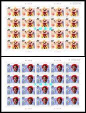 CHINA 2000-19 Puppets & Masks Stamps full sheet