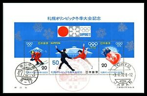 1972 JAPAN Souvenir Sheet - Winter Olympic Games - Sapporo, Japan B1