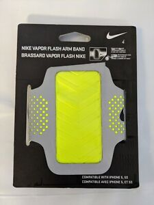 NIKE Vapor Flash iPhone - iPod Armband - Adjustable - Run Training NEW - NR