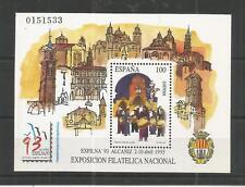 SPAIN 1993 EXFILNA NATIONAL STAMP EX MINISHEET SG,MS3209 U/MINT LOT 9716A