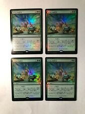 MTG - 1x Nylea's Intervention Japanese Foil Theros Beyond Death NM
