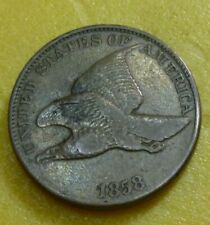1858 LL   Flying Eagle  Cent  Coin  #58-5    Large Letters