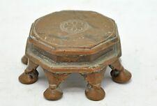 Antique Copper God Idols Mini Pedestal Original Old Hand Crafted Fine Engraved