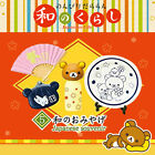 Rare 2015 Re-Ment Rilakkuma Leisurely Japanese Lifestyle Each Sell Separately