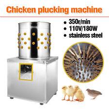 110V US Bird Chicken Plucker Plucking Machine Poultry De-Feather Machine 30-MODE