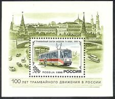 Russia 1996 Trams/Transport/Rail/Buses 1v m/s (n26782)