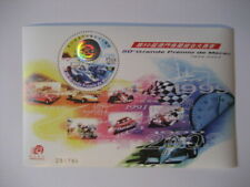 MACAU 2003 50TH GRAND PRIX SOUVENIR SHEET