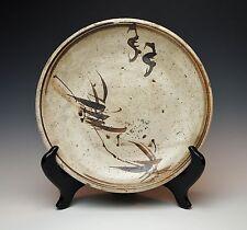 ANTIQUE JAPANESE KO SETO DISH 1700s MINGEI Seahorse Edo Period Pottery Plate
