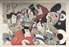 New listing Japanese Woodblock Print - Signed