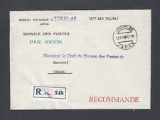 JAPAN 1968 REGISTERED AIRMAIL STAMPLESS COVER TOKYO TO MONTREAL CANADA