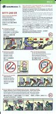 Safety Card - AeroMexico - B777 200 - c2009  (S3805)