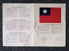 Information paper about Republic of China flag production 1975
