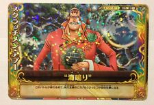 One Piece OnePy Berry Match W PART01 S003-W-R