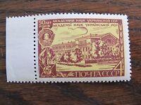 timbre ancien CCCP URSS 1969 bord de feuille Ukraine académie 50
