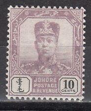 Malaya: Johore Scott 65 Mint hinged (Catalog Value $50.00)