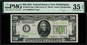 1934 $20 Philadelphia FR.2054-C* - Light Green Seal - STAR NOTE - PMG 35 EPQ