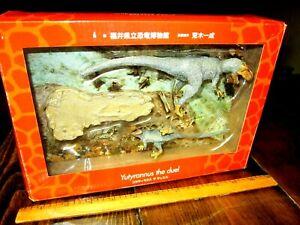 "Favorite Co. ""Yutyrannus the duel"" dinosaur model set boxed new"