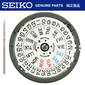 Seiko SII NH36 NH36A Automatic Watch Movement White Day Crown at 3 (F/ 7S26 MOD)