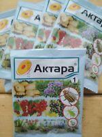 """Aktara"" - insecticide intestinal-contact action 5 ml 1 paket"