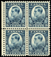 Canada #193 5c Dull Blue 1933 Prince of Wales *MNH* Block of 4 Gem P.O. Fresh