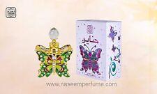 Hanayen por Naseem 12ml Concentrado Aceite De Perfume Unisex (dehnal Oud/árabe/Musk)