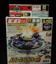 Beyblade A-100 Takara 2003 * Wolborg 4 * Brand New Sealed Box * US SELLER