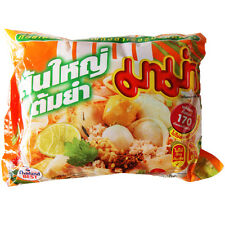 MAMA TOM YUM FLAVOUR FLAT RICE NOODLES - 30 PACKETS