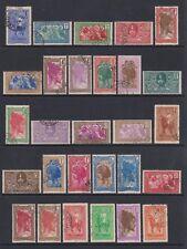 Madagascar - SG 123/47 - f/u - 1930/38 - 1c - 10f - including 126a and 136a