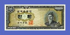 KOREA South - 1000 HWAN 1960s - Reproductions - See description!!!