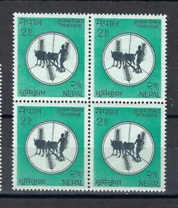 Nepal 1965 Sc# 179 Farmer Plowing  block 4 MNH