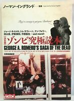 USED George Romero Saga of the Dead Japan Ultimate Zombie Movie Guide Book
