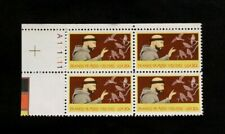 US Stamps #2023 ~ 1982 FRANCIS OF ASSISI 20c Plate Block MNH
