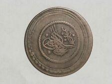 TURKEY 1822(AH1223Yr15) 2 Kurush Silver VF
