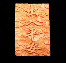 Wooden Detailed Carved Pendant Sculpture 4 Blessing Characters #01021815