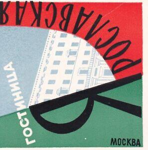 Russia Moscow Hotel Yurslavskya Vintage Luggage Label sk1447