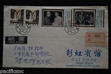 China PRC J13 Zhou Enlai 8f x 2, R21 3f x 2 on Cover -Anhui-Huangshan 1982.10.27