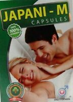 Japani M Capsules Increase Stamina, Power (100%) Ayurvedic Booster For Men