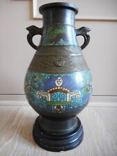 Vase vaas bronze cloisonne émaux Enamel Japon Meiji Japan japanese nippon