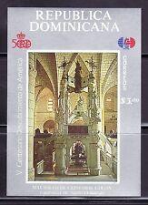 REPUBLICA DOMINICANA 1986 HOJA BLOQUE BORDES PLATA MAUSOLEO DE CRISTOBAL COLÓN