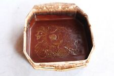 Mirror Brown Drip Oven Proof Square Casserole Rooster Vegetable engraved  # 7060